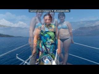 «Мармарис июнь 2013» под музыку Турецкая музыка - слушаю вспоминаю Турцию. Picrolla