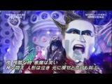 Seikima-II 蝋人形の館
