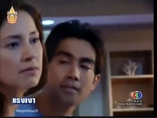 Власть теней / Rang Ngao (Таиланд, 2002 год, 13/14 серий)