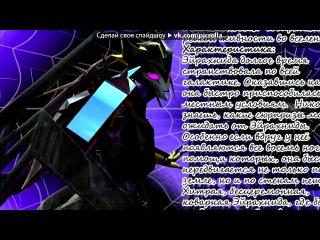 «Со стены Трансформеры Прайм. Фан клуб.» под музыку Трансформеры  - Музыка из фильма (оптимус прайм). Picrolla