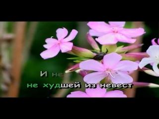 5. (Минус-караоке) Ирина Аллегрова - Бабы Стервы
