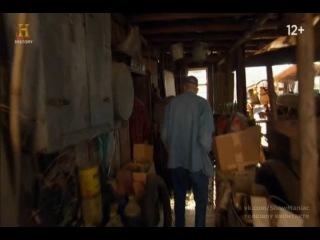 Американские коллекционеры 5 сезон 3 серия