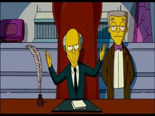 Симпсоны под куполом(свет отключили)