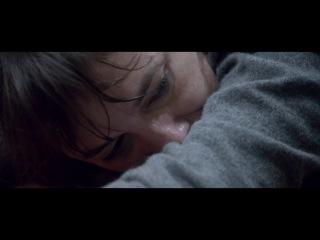 Трейлер: Нимфоманка. Часть 1 / Nymphomaniac / Ларс фон Триер , 2013
