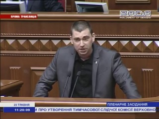 Народний депутат Ю.Михальчишин ВО 'Свобода' разрывает Регионалов)