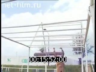 ГСВГ-ЗГВ.1990 год. 44-й Восьмиорденоносный полк Сухэ-Батора.