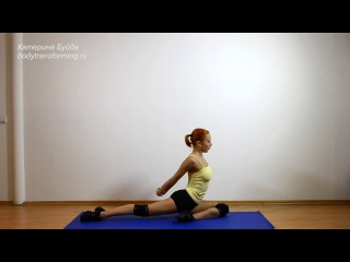 ПОПЕРЕЧНЫЙ ШПАГАТ - СУПЕР РАСТЯЖКА. Best Stretches For Legs.