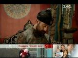 Найдорожчий фільм в історії турецького телебачення!