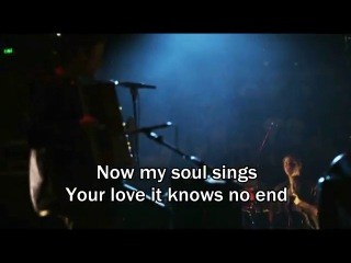 Love Knows No End - Hillsong Live (Lyrics) New 2012 DVD Album Cornerstone (Worship Song for Jesus)