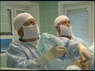 Проведение артроскопической операции на коленном суставе при артрозе  в Волгоградском Флебологическом центре