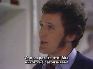 Classic Doctor Who / Классический Доктор Кто - Ark In space / Ковчег в космосе Часть 2