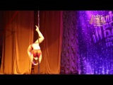 Miss Pole Dance 2013 - Сайфутдинова Алина финал