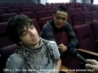 Асан и Амир- О фильме 3 метра над уровнем неба)))