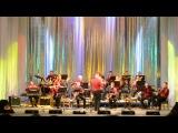 Военный оркестр в/ч 3468 Снежинск.JAZZ