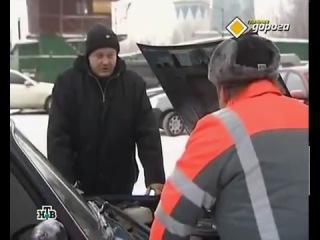 Холода. Как прикурить автомобиль.