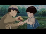 Могила светлячков  Hotaru no Haka  Grave of the Fireflies [1988] Омикрон