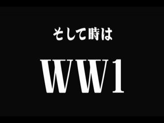 Hetalia Axis Powers - 1 серия