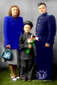 Офицерские жены и дети vk