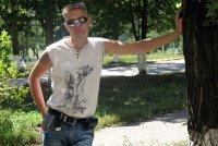 Алексей Шепеленко, 4 сентября , Красноярск, id27007662