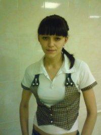 Катерина Дулова, 22 января 1986, Сызрань, id37644423