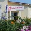 Dts Brigantina