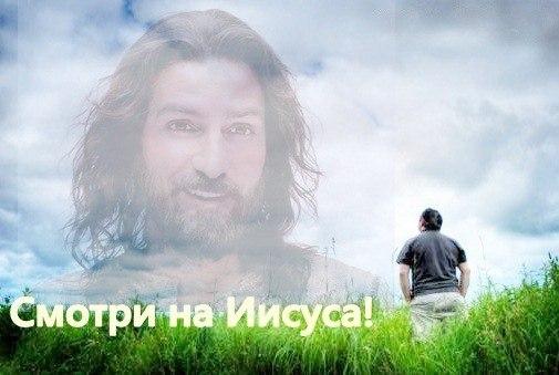 бог в нас: