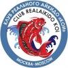 Реальное Айкидо Москва
