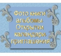 Βиктория Γусева