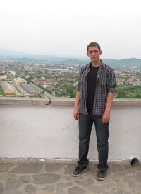 Володимир Стойко, Тернополь