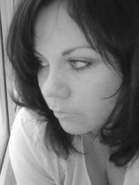 Татьяна Левченко, 21 ноября 1988, Харьков, id106728415