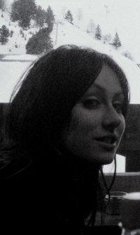 Nataly Malahova, Perpignan