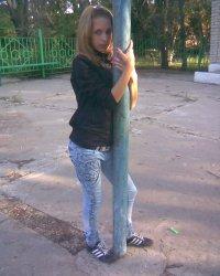 Катюшка Никитина, 16 января 1994, Саратов, id35794177