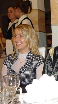 Яночка Козлова, Liepāja