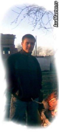 Евгений Ступак, 6 июня 1990, Москва, id85928382