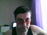 Геннадий Немов, 23 октября , Тула, id157821766