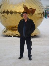 Александр Куликов, 17 марта 1971, Чебоксары, id158973897