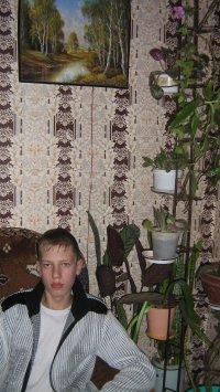 Денис Богушев, 15 января 1995, Буй, id40291336
