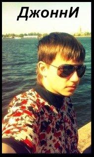 Джонни Деев, 15 марта 1993, Санкт-Петербург, id45948061