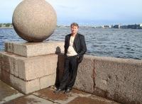 Александр Перевозников, 30 ноября , Санкт-Петербург, id56399729