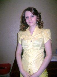 Мария Валерьевна, 22 апреля , Москва, id8682760