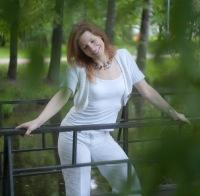 Катя Одинцова, Екатеринбург