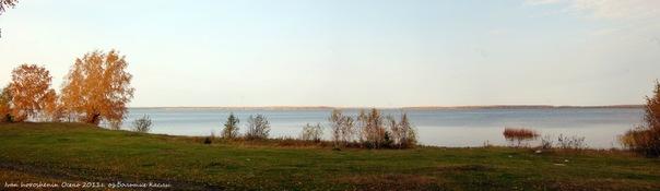 Каслинские озера (фотографии, видео) - Страница 2 X_5ba243c8