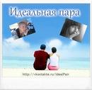Вячеслав Тетерин фото #43