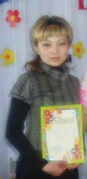 Шакирова Айнагоз (Иргалиева)