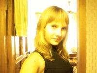 Саша Громова, 29 июля , Новосибирск, id19628848