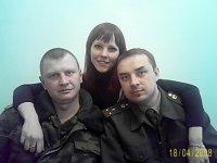 Алексей Новиков, 31 марта 1991, Тайга, id44189325