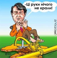 Dmitriy Donskoy, Syktyvkar