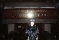 Ольга Кузнецова, 15 марта 1991, Новоаннинский, id68370865