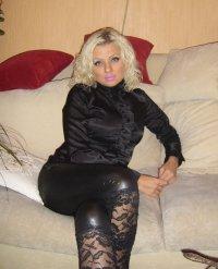 Mila Radchenko, 3 января , Белая Калитва, id84686381