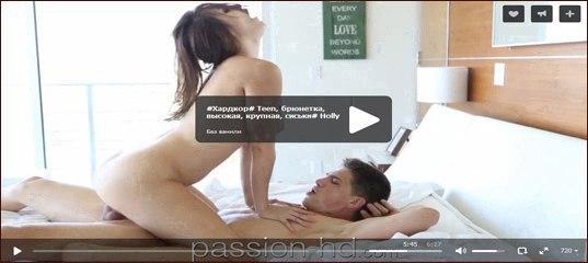 Скачать порно видео супер йогурт